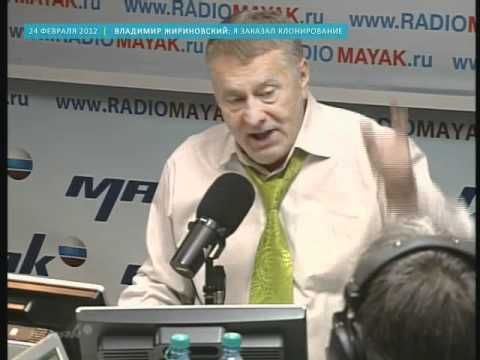 Владимир Жириновский: Я