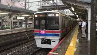 京成3848編成 快速成田空港行き発着
