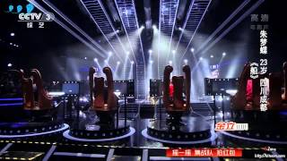 Sing my song 2015 Ep6 -1 [Vietsub]