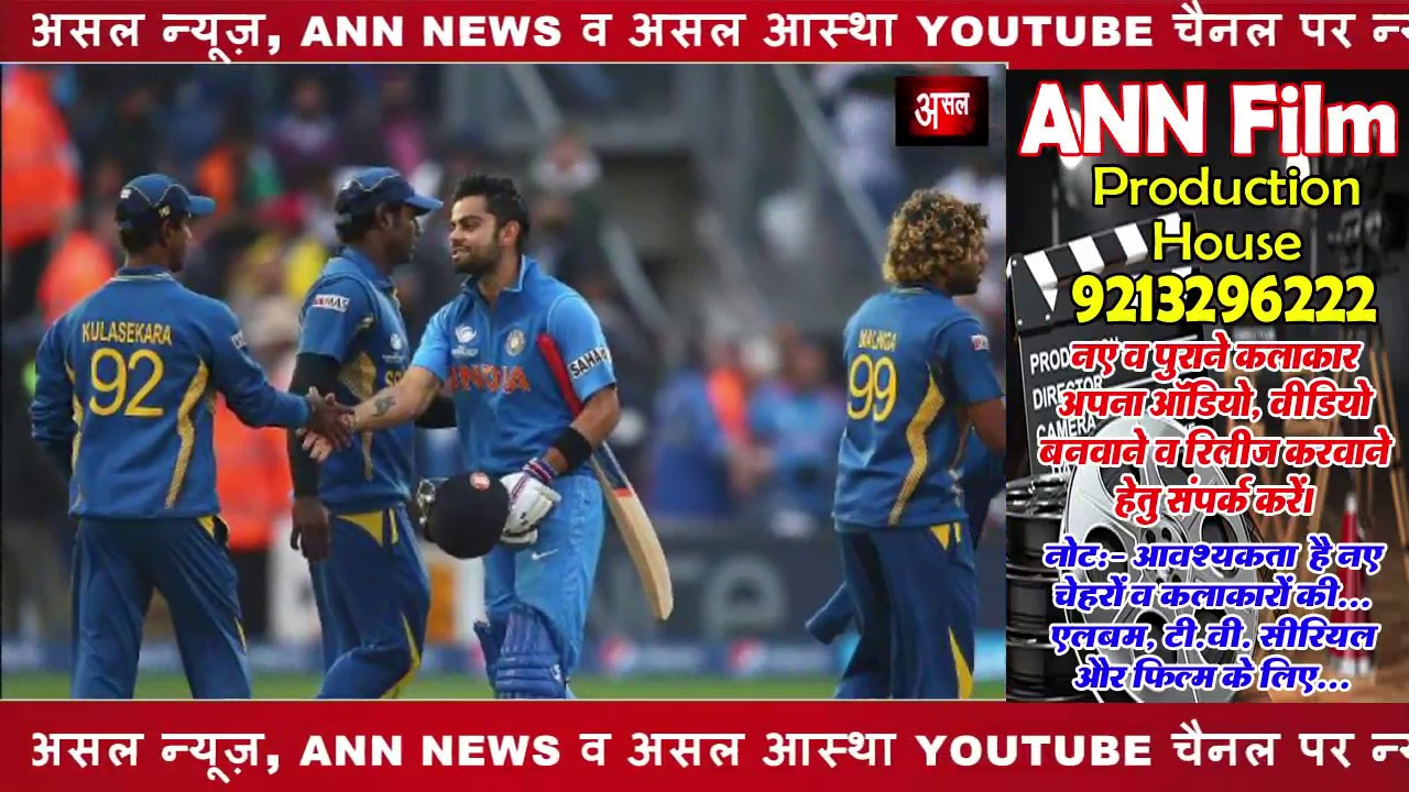 india national cricket team(Live ) Match Report