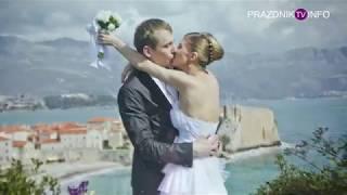 "ТИЗЕР  ""СВАДЬБА В ЧЕРНОГОРИИ/ WEDDING IN MONTENEGRO"""