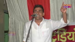 vikas sumit new rangkat ragni   haryanvi latest ragni 2016   ragni competition   studio star music