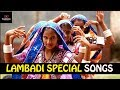 Download Lambadi women | Lambadi Song | Lambadi Dance | Lambadi Special MP3 song and Music Video