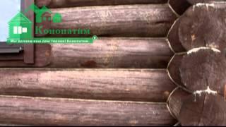 Конопатка(На данном видео можно увидеть результат выполненной работы по утеплению комплекса деревянных домов различ..., 2015-05-24T12:41:23.000Z)