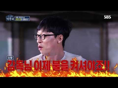 [Village Survival, the Eight] 장도연, 아침 기상미션 앞에 당당한 명불허전 '미녀 개그우먼' @미추리 8-1000 EP02