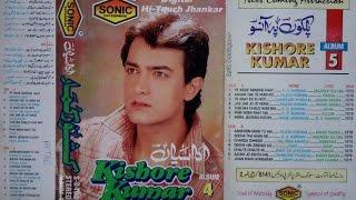 Ankhon Main To He Barsat-Kishore Kumar-1979