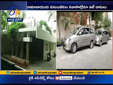 IT raids on Ramanaidu studios in Hyderabad