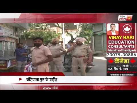 Dead Body Found Near Jandiala Guru's  Udham Singh Chowk