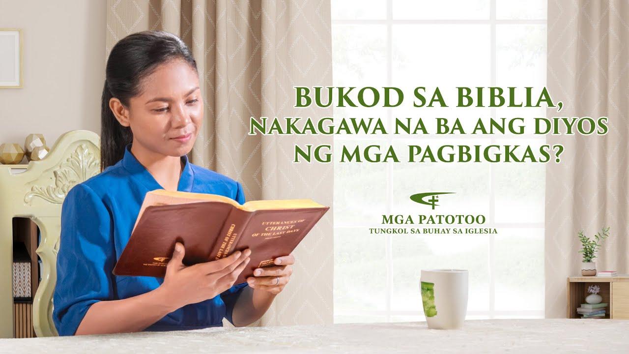 """Tagalog Testimony Video """"Bukod sa Biblia Nakagawa na ba ang Diyos ng mga Pagbigkas?"""""""