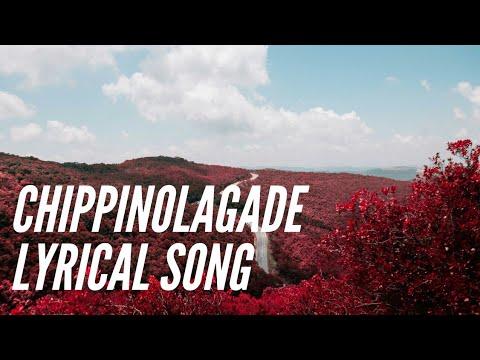 Chippinolagade | Lyrics Song | Masti Gudi | Kannada Movie Song