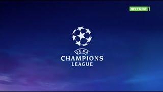 Лига чемпионов. Обзор матчей 1/8 финала от 12.02.2019 и 13.02.2019