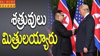 Highlights Of The Trump-Kim Summit In Singapore | Denuclearisation | Raj News