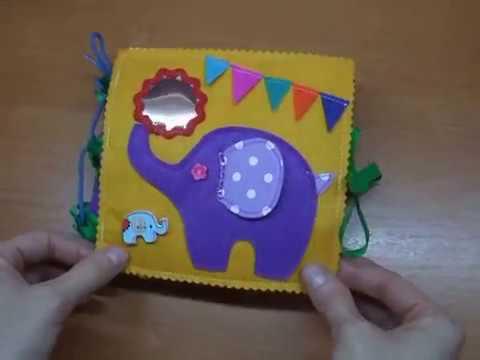 Книжка для самых маленьких