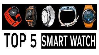 Top 5 Smart Watches for Men under $200 - best smart watches