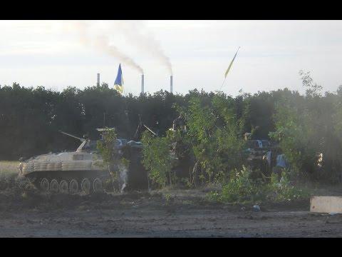знакомства украина.первомайск