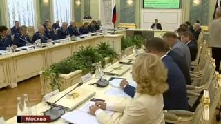 Новости России сегодня Начальник ГИБДД на 10 лет строгого Криминальная хроника России