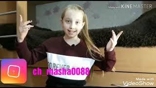 🌹Видео 🌹урок 😘 Танцую ХИП-ХОП?!!!?ЧАСТЬ2 👍//Hello MASHA//