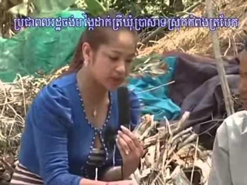 khmer tour,khmer tour 2016, Srok Bar Phnom, Khaet Prey Veng