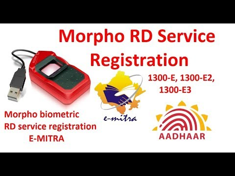 Morpho RD SERVICE REGISTRATION FOR MORPHO SSO EMITRA मोरफो बायोमेट्रिक के  लिए RD सर्विस रजिस्ट्रेशन - Смотреть лучшее видео