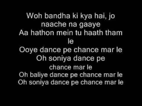 Dance Pe Chance Lyrics