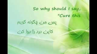 Rumi ,  The Last Sonnet Of Rumi By Mohsen Daee Nabi +lyrics