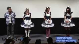 女優の加藤夏希さん(27)と人気アイドルグループ「AKB48」の仲谷明香さ...