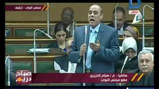 فيديو ..برلماني :لا يجوز ترهيب النواب ومنعهم من المعارضة