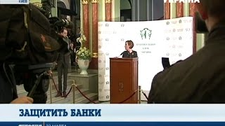 Нацбанк просит правоохранителей   защитить российские банки от атак