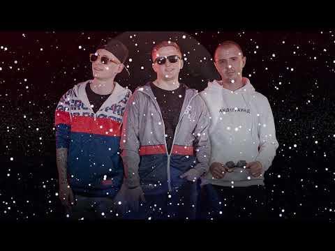 Тайпан Feat Agunda - Ты одна (Официальная премьера трека)