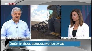 Ekonomi 7/24 - 06.08.2019 - Prof. Dr. Fahri Yavuz