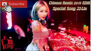 Download Lagu Chinese Remix 2019 New Special Song JJ Lin mp3