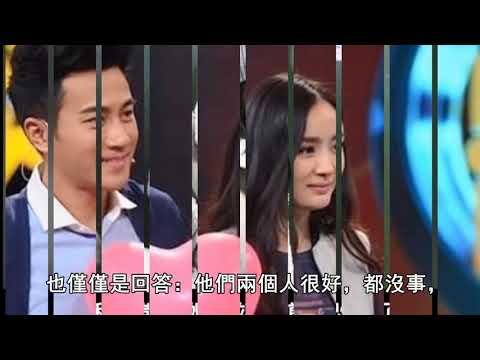 楊冪「劉愷威」離婚後發現得二胎,下個月回港復婚?當事人反應揭真相