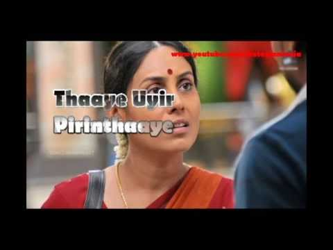 Amma Cheppindi Telugu Movie Songs Lyrics : Ammaga ...