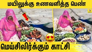 Viral Video | Latest Tamil News