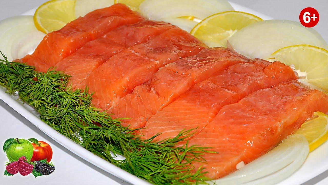 Малосольная горбуша как семга за 30 минут!Как солить красную рыбу для бутербродов, нарезки, закусок.