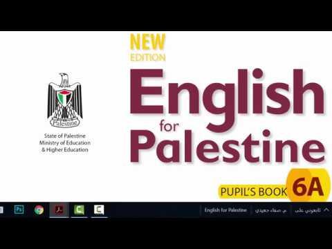 صفحة 4 الفصل الأول إنجليزي الصف السادس