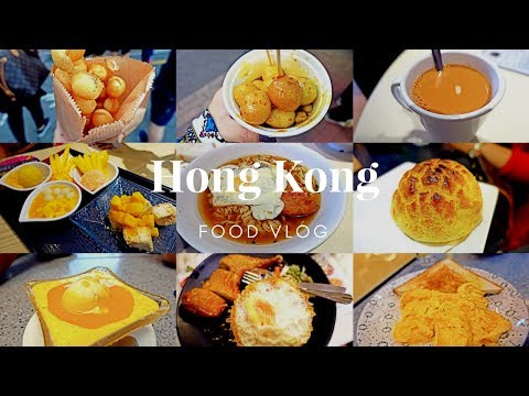 HONG KONG TRAVEL VLOG 来到香港就是要吃!