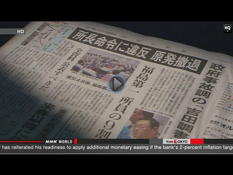 Nuclear Watch: Fukushima Asahi to retract article on nuclear