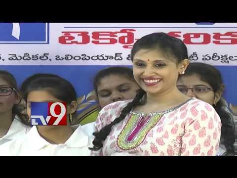 Sri Chaitanya Techno School || Andhra Pradesh SSC Result - 2019 || TV9 Coverage