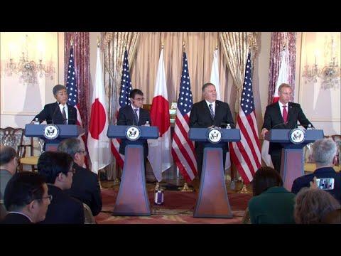 U.S.-Japan Security Consultative