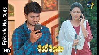 Aadade Aadharam | 16th April 2019 | Full Episode No 3043 | ETV Telugu