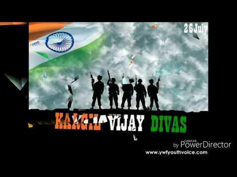 Kargil Vijay Diwas Watsapp Status
