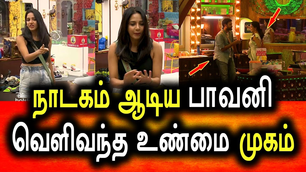 Download பொய் சொல்லி நாடகம் ஆடிய Pavani | Bigg Boss Tamil Season 5 | 20th October 2021 - Promo 3