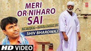 Meri or Niharo I Sai Bhajan I New Hindi Movie I Ek Faqira Sabka Malik Ek I Shiv Bhardwaj