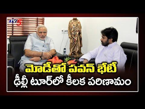 Pawan Kalyan To Meet PM Modi in Delhi   JP Nadda   BJP Janasena Alliance   TV5 News teluguvoice