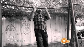 Vitamin Club 93   Kyanqi karusel Chstacvac kadrer HD