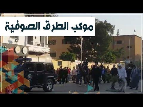 خيالة الشرطة تتقدم موكب الطرق الصوفية لتأمين احتفالات المولد النبوى  - 16:54-2019 / 11 / 9