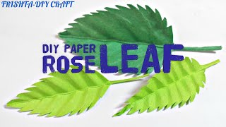 How to make a paper rose LEAF / Paper leaf DIY / Rose paper leaves