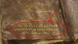 bible retrouve en turquie un evangile de barnab