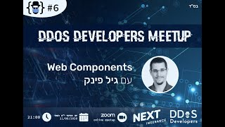 Gil Fink - Web component - DDoS Meetup #6